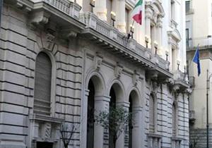 [cml_media_alt id='1787']Centro Congressi Salerno Incontra[/cml_media_alt]
