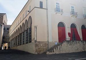 [cml_media_alt id='1683']Palazzo Arcivescovile[/cml_media_alt]